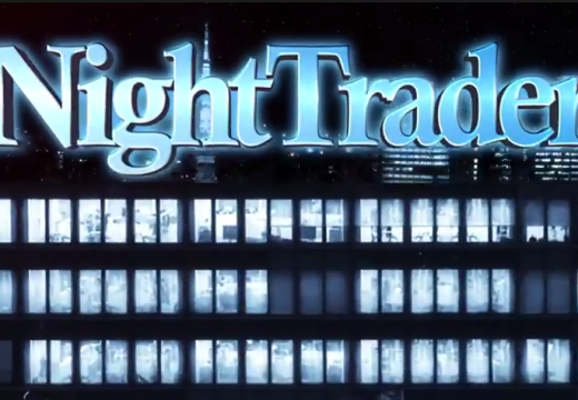 Introducing: NightTrader! No more middle men.
